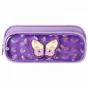 """Пенал-косметичка ЮНЛАНДИЯ, 2 отделения, полиэстер, """"Butterfly"""", фиолетовый, 21х6х9 см, 270256"""