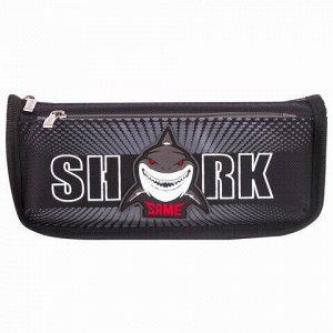 """Пенал ЮНЛАНДИЯ, 2 отделения, полиэстер, """"Shark"""", черный, 21х6х9 см, 270271"""