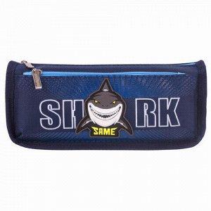 """Пенал ЮНЛАНДИЯ, 2 отделения, полиэстер, """"Shark"""", синий, 21х6х9 см, 270272"""