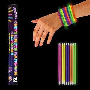 Светящиеся (неоновые) палочки-браслеты ЮНЛАНДИЯ, набор 10 штук в тубе, ассорти, 662595