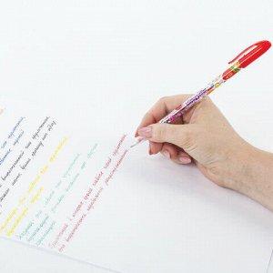 Ручки гелевые ЮНЛАНДИЯ, НАБОР 6 шт., АССОРТИ, корпус с печатью, узел 0,5 мм, линия письма 0,35 мм, 142799