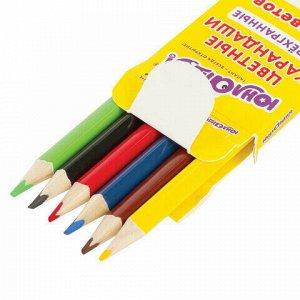 """Карандаши цветные супермягкие ЮНЛАНДИЯ """"ЭКЗОТИКА"""", 6 цветов, трехгранные, с раскраской, 181646"""