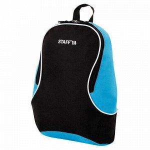 Рюкзак STAFF FLASH универсальный, черно-синий, 40х30х16 см, 270295