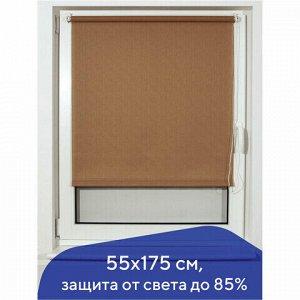 Штора рулонная BRABIX 55х175 см, текстура - лён, защита 55-85%, 200 г/м2, темно-беж.S-36, 605981