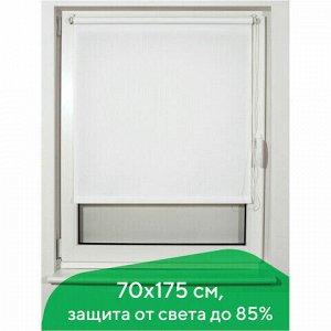 Штора рулонная BRABIX 70х175 см, текстура - лён, защита 55-85%, 200 г/м2, белый S-5, 605990