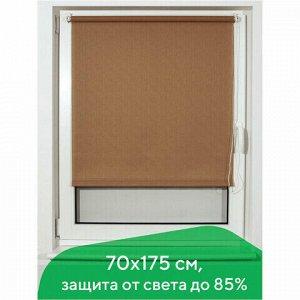 Штора рулонная BRABIX 70х175 см, текстура - лён, защита 55-85%, 200 г/м2, темно-беж.S-36, 605991
