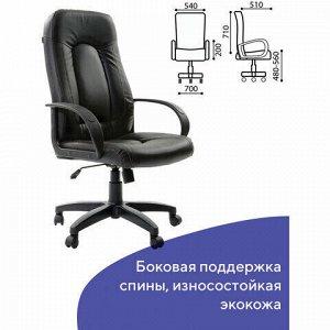 """Кресло офисное BRABIX """"Strike EX-525"""", экокожа черная, 531382"""