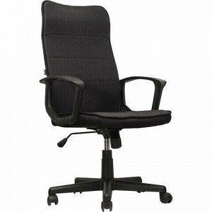"""Кресло офисное BRABIX """"Delta EX-520"""", ткань, черное, 531578"""