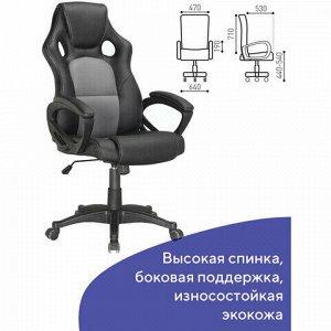 """Кресло компьютерное BRABIX """"Rider Plus EX-544"""" КОМФОРТ, экокожа, черное/серое, 531582"""
