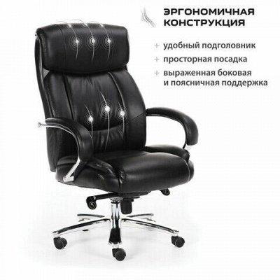 ЛАЙМА - Дезинфекция, профхимия, выгодные объёмы — BRABIX — жалюзи, кресла