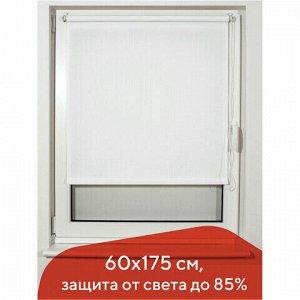 Штора рулонная BRABIX 60х175 см, текстура - лён, защита 55-85%, 200 г/м2, белый S-5, 605985
