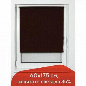 Штора рулонная BRABIX 60х175 см, текстура - лён, защита 55-85%, 200 г/м2, коричневый S-17, 605987