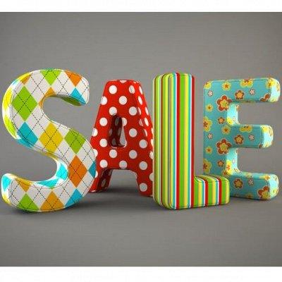 Заключительная распродажа! Игрушки, женская обувь и пр. — Игрушки, обувь, одежда. Ликвидация склада-50% — Развивающие игрушки
