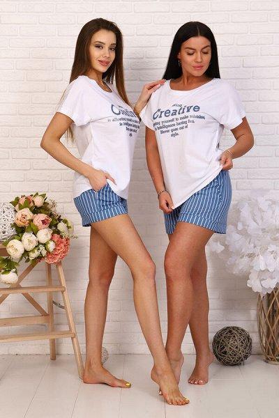 Натали™ - Самая популярная коллекция домашней одежды НОВИНКИ — Костюмы с шортами молодежные — Костюмы с шортами