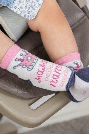 Носки Леди детские