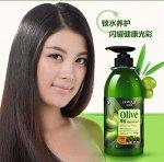 BIOAQUA Питательный кондиционер для волос с маслом оливы, 400 мл
