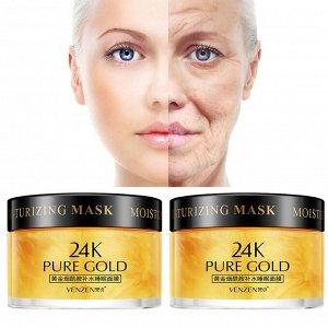 Ночная крем-маска с ниацинамидом Venzen 24k Pure Gold