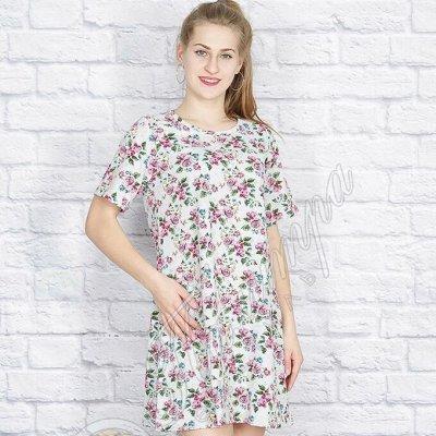 ✅Пристрой - Одежда / Товары для дома / Косметика — Женская одежда — Женщинам