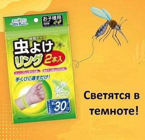 Браслет от комаров 2шт.