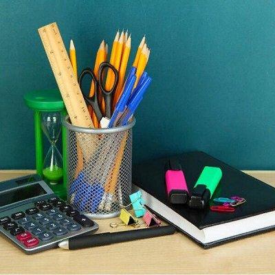 Рельефная канцелярия — готовимся к учебному году — Все для школы