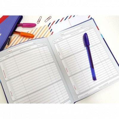Рельефная канцелярия — готовимся к учебному году — Дневники