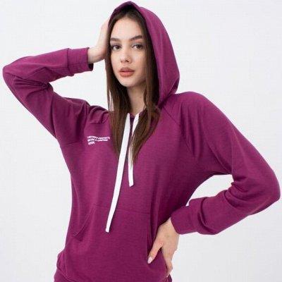 GIULIA - Бесшовная линия белья — Giulia - Одежда для дома и отдыха — Одежда для дома