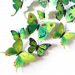 3D Бабочки Бабочки крепятся на любую поверхность: обои, крашенные и побеленные поверхности, плитка, зеркало, стекло, металлические, деревянные, пластиковые поверхности и т.д. Можно крепить на гладкие