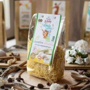 Pasta la Bella Baby Вермишелька Яичная 250 г