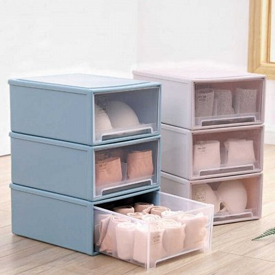 ASIA SHOP💎 Питательный уход для лица — Корзины/контейнеры/ящики для хранения-очень удобно — Прихожая и гардероб