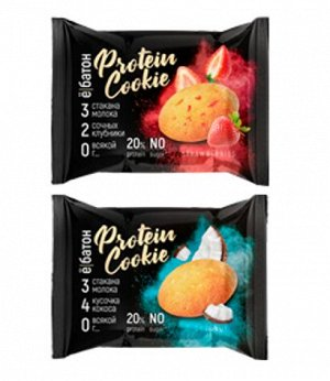 Печенье протеиновое марки Ё|батон 40г БЕЗ САХАРА