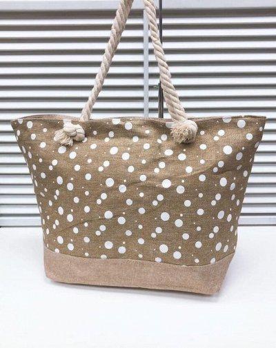 Ранцелот: Ранцы и рюкзаки — Пляжные сумки