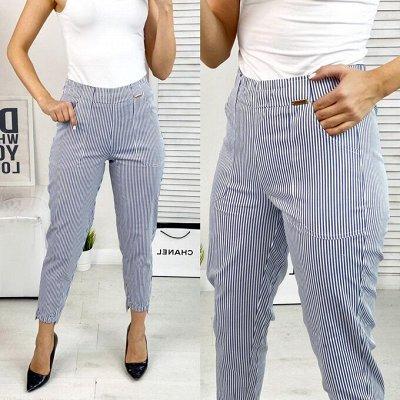 Мода размера plus size. Женская одежда, размеры до 70! — Брюки, бриджи, шорты — Брюки