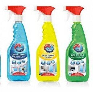 Средство для очистки Выгодная уборка, 500 мл