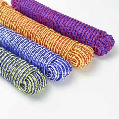 Идеальная хозяюшка❤️Всё что нужно для уборки  — Хоз.верёвки — Хозяйственные товары