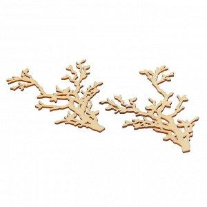 """Вырубка для скрапбукинга из дерева """"Ветви"""" (набор  2 шт) 10х6,3см"""