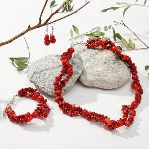 """Набор 3 предмета: серьги, бусы, браслет """"Коралл красный"""" крошка через шар №10"""