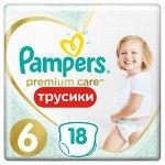 Подгузники PAMPERS Подгузники-трусики Premium Care Pants д/мальч и девочек Extra Large (15+ кг) Упаковка 18