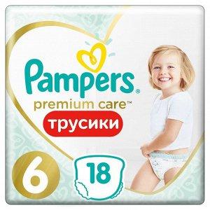 PAMPERS Подгузники-трусики Premium Care Pants д/мальч и девочек Extra Large (15+ кг) Упаковка 18