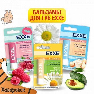 MANEKI — пеленки для животных — Бальзамы для губ Exxe