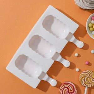 Форма для леденцов и мороженого «Эскимо волна», 19,4?13 см, 3 ячейки (7?4 см), цвет МИКС