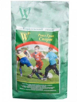 Газон Роял Грин Спорт (мешок 5 кг)