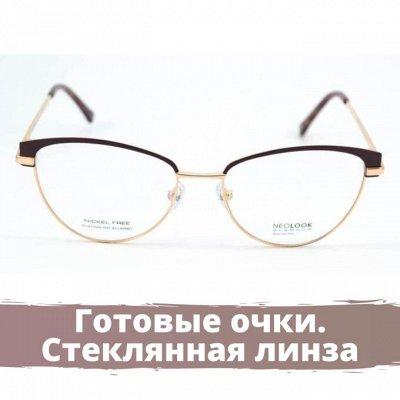 ANTIBLIK — любимая! Море очков и цена wow — Готовые очки (стеклянная линза) — Очки и оправы