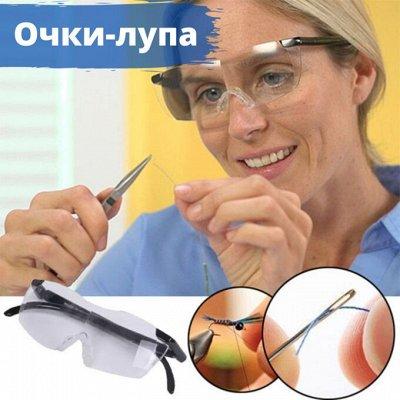 ANTIBLIK — любимая! Море очков и цена wow — Готовые очки-лупа — Очки и оправы
