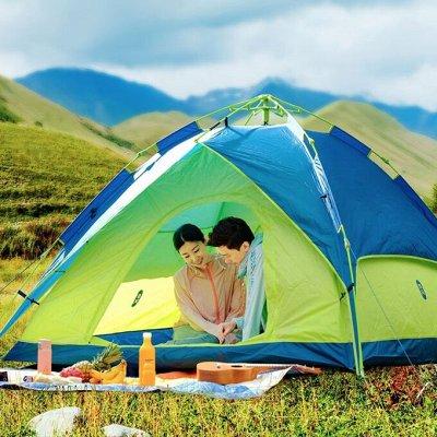 """🏖""""ПойМай""""отличные выходные-собираемся на шашлычок  — Палатки/гамаки/раскладушки — Туризм и активный отдых"""