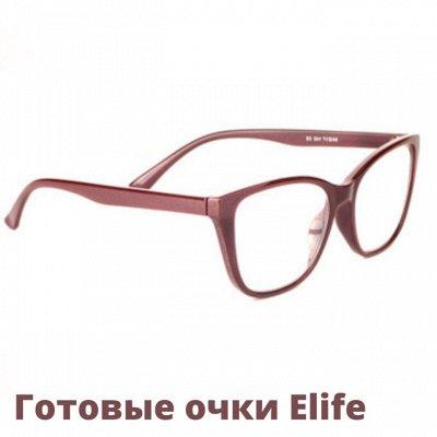 ANTIBLIK — любимая! Море очков и цена wow — Готовые очки Elife — Оптика