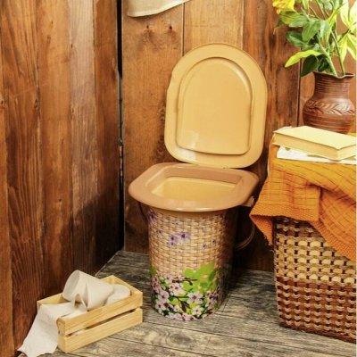 """🏖""""ПойМай""""отличные выходные-собираемся на шашлычок  — Переносные туалеты — Спорт и отдых"""