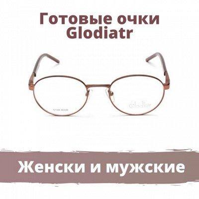 ANTIBLIK — любимая! Море очков и цена wow — Готовые очки-Женские и мужские Glodiatr — Оптика