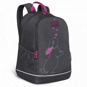 RG-163-11 Рюкзак школьный