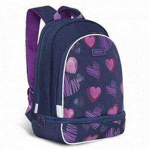RG-169-2 Рюкзак школьный
