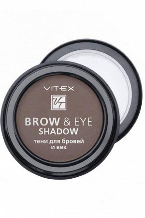 VITEX Тени для бровей и век BROW&EYE SHADOW , тон 13